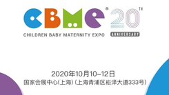 佰腾四大品牌亮相2020CBME 多款新品首次发布