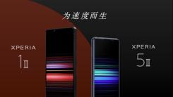为速度而生 索尼Xperia秋季发布会【视频直播】