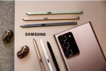 三星首款采用UWB技术的5G手机——Galaxy Note20 Ultra