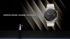 旗舰之作,一表非凡,华为Watch GT系列首款保时捷设计正式发布