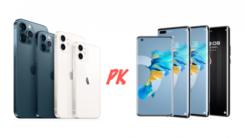 """转转:苹果华为""""机皇""""对决带来5G换机潮"""