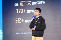 华为应用市场AppGalleryConnect释放创新潜能,助力商业成功