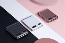超值尝鲜折叠屏?双十一只看三星Galaxy Z Flip 5G就够了