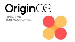 vivo官宣 新系统OriginOS将于11月18日在深圳正式亮相