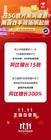 京东11.11游戏手机成交额同比增长300%!
