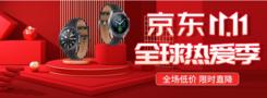 """助力双十一""""健康行"""" 三星Galaxy Watch3带来多重福利"""