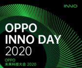 全新概念手机来袭!OPPO未来科技大会 2020 即将开启