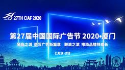 酷开网络亮相第27届中国国际广告节,家庭场景成就品牌营销