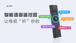 科大讯飞 强强联合 A.I.赋能运营商智慧家庭生态布局