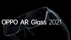 推动AR硬件/生态双发展 OPPO AR Glass 2021登场