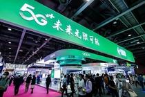 OPPO卷轴屏概念机、AR眼镜科技亮相 中国移动全球合作伙伴大会
