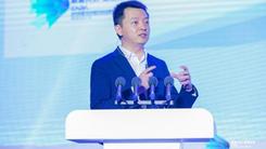 腾讯钟翔平:共建以用户为中心的数字化汽车服务体系