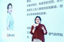 华为应用市场2020能量季:抓住有声书时代新机遇