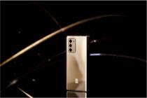 尊崇新风格的缔造者——三星W21 5G现已开售