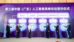 亮相2020世界5G大会: 科大讯飞展现中国AI医疗新高度