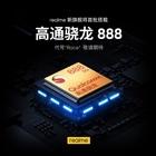 官宣!realme Race将成首批搭载骁龙888 5G移动平台的旗舰手机