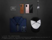 辞旧迎新之际三星Galaxy Z Fold2 5G限量礼盒成送礼优选