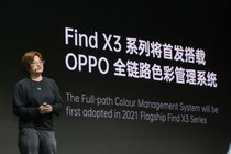 首批搭载骁龙888 OPPO Find X3明年一季度亮相