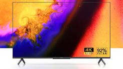 更大尺寸到来?荣耀智慧屏X1系列被曝将发75吋版本