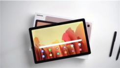 寒假乐学!购三星Galaxy Tab A7即可领取超值掌门1对1名师课程
