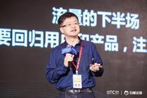 小影科技创始人&CEO韩晟获评2020年度优秀出海领军人物