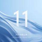 小米11官宣12月28日发布 首发骁龙888