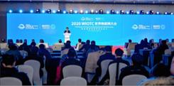 亮相2020世界物联网大会,东风轻型车助力中国智慧物流发展
