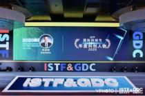"""萨摩耶数科董事长林建明获评""""2020年度科创人物"""""""