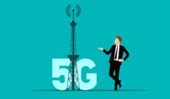 5G兴起 4G网络投入基本冻结 但别担心 4G至少还能用5年