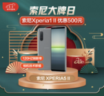 新年换新机,京东跨年盛典5G手机至高补贴3840元