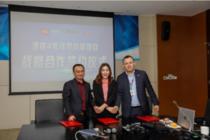 TCL华星商显携手港铁 共建城市智慧交通