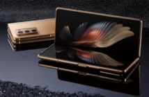 三星W21 5G携梦想之翼 寄语2021——勇者无畏