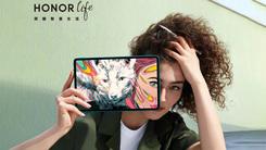 潮美创造力升级 首款Wi-Fi 6+平板 荣耀平板V6发布