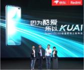 千元换新机?京东618 5G手机卖火了,小米销售猛增成大赢家