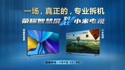解析小米、荣耀电视拆机 智慧屏推动大屏行业进步的第一枪