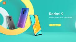 Redmi 9 6.24开启预售 入门级新品也有后置四摄