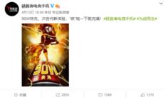 """联想拯救者手机鲁大师跑分曝光,电竞""""偏科生""""?"""