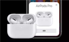 低价高配降噪耳机:漫步者NB2 国产耳机对标千元耳机的胜利之路