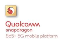 高通正式发布骁龙865+移动平台 最高频率提升至3.1GHz