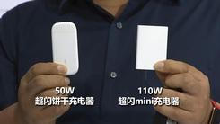 OPPO新一代超级闪充发布 超闪充电器也有便携身材