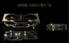 鲁大师Q2季度显卡排行:NVIDIA回击AMD!