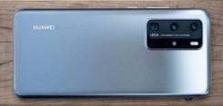 鲁大师Q2手机流畅榜发布:华为P40 Pro成最流畅手机!