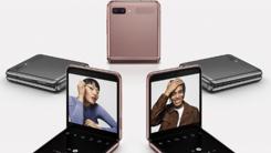 三星Galaxy Z Flip 5G:高完成度的折叠屏+骁龙865+/5G