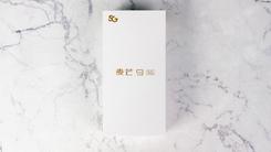 5G双模六频全网通 华为麦芒9正式发布 售价2199元起