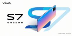 """自拍新方式!vivo S7带你解锁""""超S""""生活"""