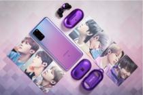 三星Galaxy S20+ 5G BTS定制版:不只是手机,更是百搭时尚单品