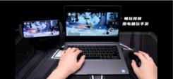 黑鲨3S销售火爆,登顶电商平台游戏手机TOP1