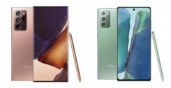 享优先发货7重好礼 三星Galaxy Note20系列先行者计划开启
