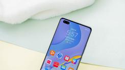 好用5G手机推荐 vlog神器华为nova7 Pro超值购