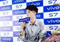 刘昊然电视台群访视频出自vivo S7前置录制